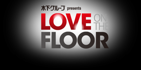 Love On The Floor at Murat Theatre